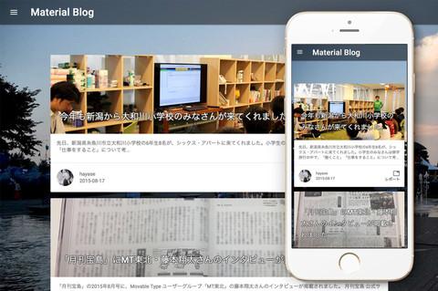 Material Blog