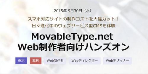 20150930.net.jpg