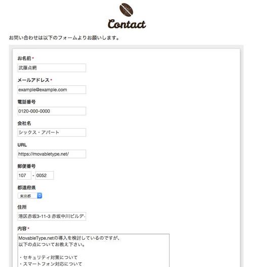 MT_Cafe.jpg