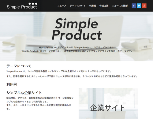 SimpleProduct.png