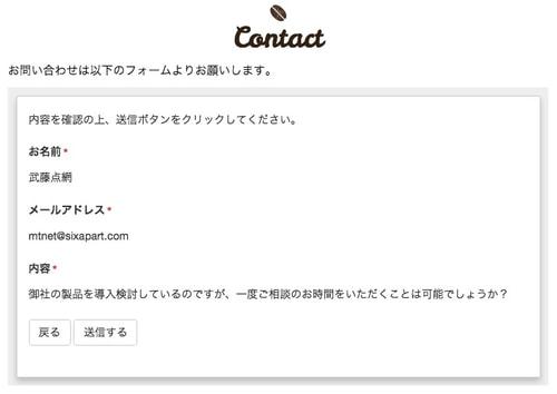 contactpreview.jpg