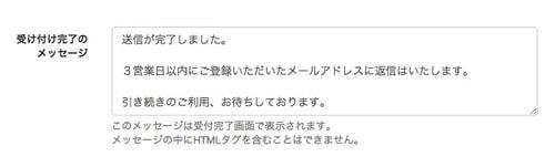formmanage.jpg
