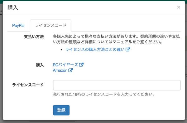inputcode.jpg