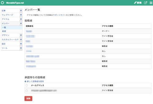 memberlist.jpg