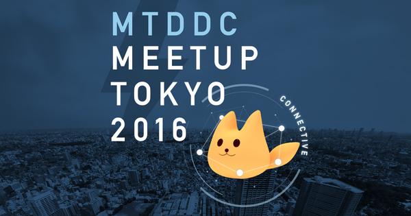 mtddc meetup tokyo