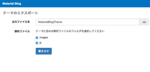 themeimport.jpg