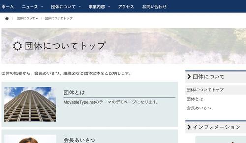 フォルダのトップページ