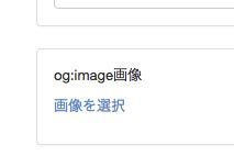 ogimage2.png