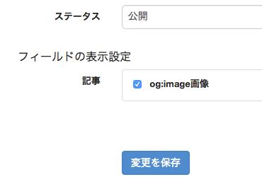 ogimage3.png