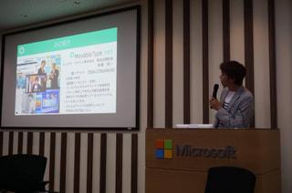 【MT東京-39】まだ間に合う!常時SSL化対策で登壇した際の資料を公開
