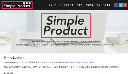 Simple_Product.png