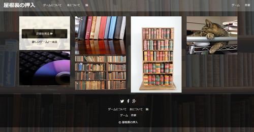 blog01.png