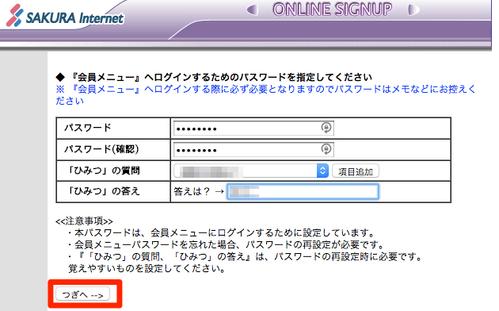 domain07.png