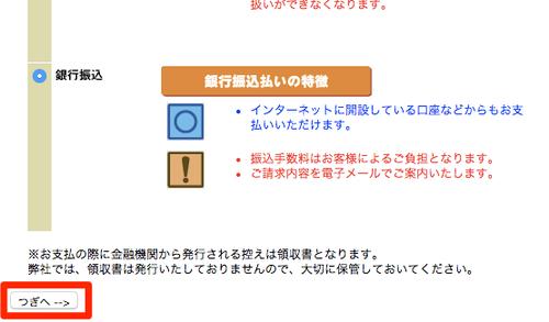 domain08.png