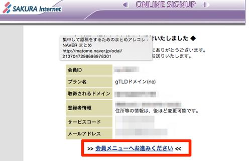 domain10.png