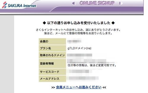 domain11.png