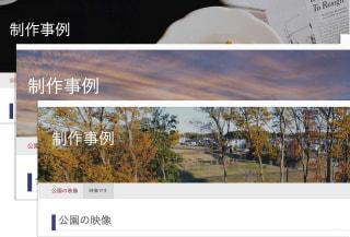フォルダのカスタムフィールドを使ってヘッダー画像を変更する方法