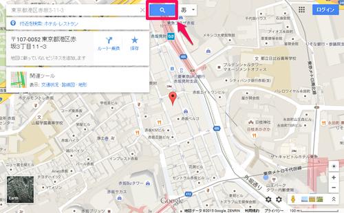 googlemap02.png