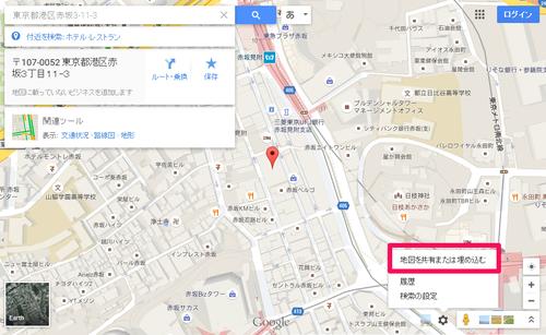 googlemap05.png