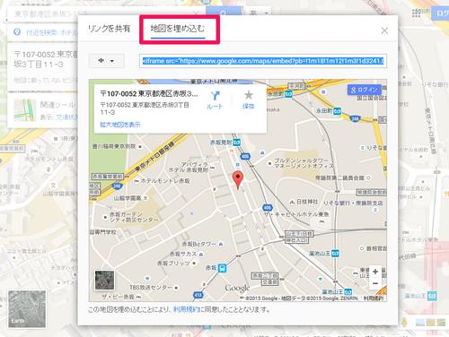 googlemap06.png