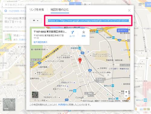 googlemap07.png
