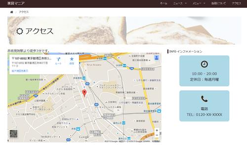 googlemap08.png