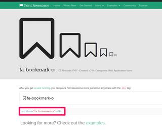 「Font Awesome Icons」でシンプルでスタイリッシュなアイコンを利用しよう!
