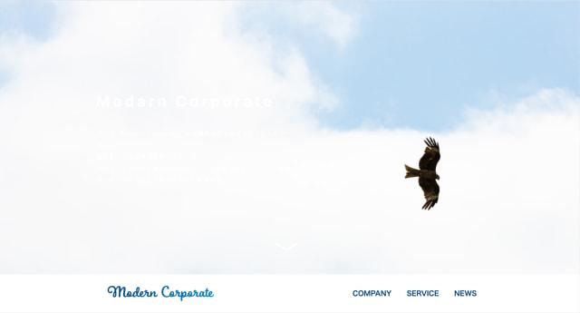 新テーマ「Modern Corporate」のデザインカスタマイズQ&A