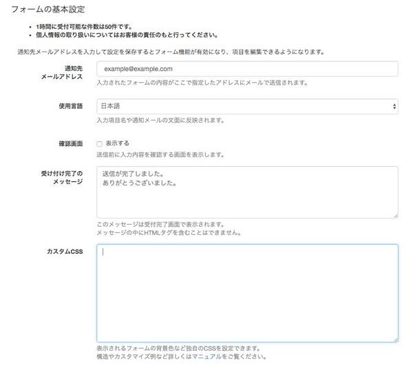 manageform.jpg