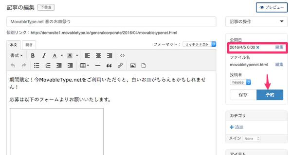 matsuri02.jpg