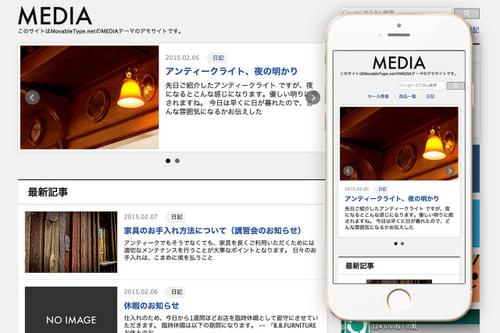 media-7879d378.jpg