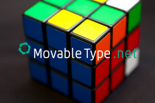 MovableType.net が正式公開後に対応した Movable Type ソフトウェア版 の機能と独自機能まとめ