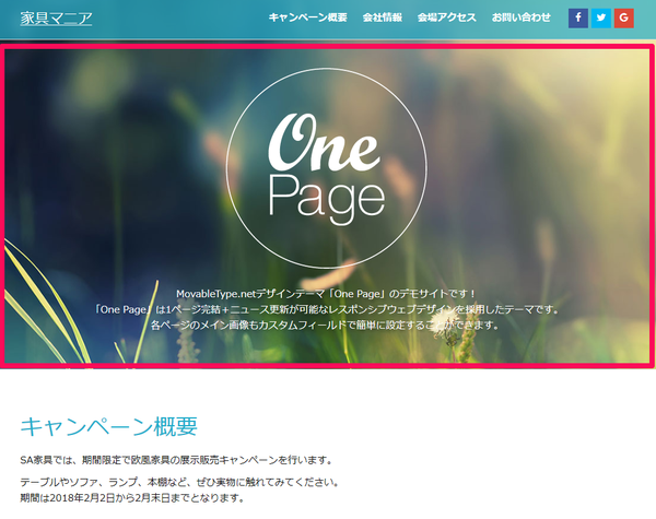 onepage05.png