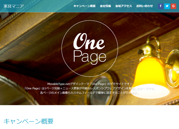 onepage07.png