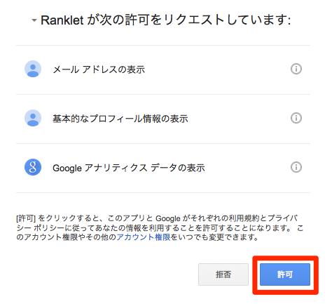ranklet02.png