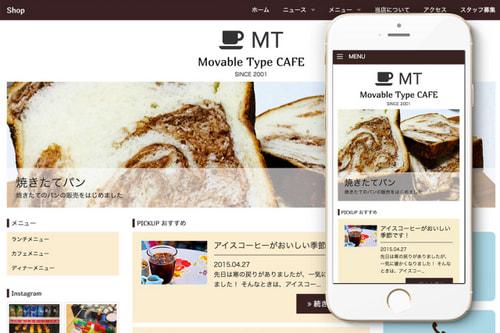 shop-e85174d7.jpg