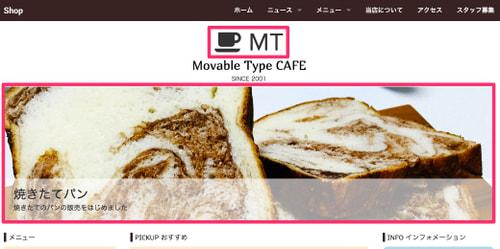shop-images.jpg