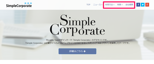 simple03-02.png