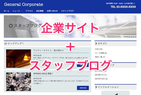 staffblog.jpg