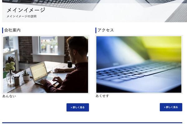 topwebpage2.jpg