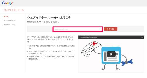 webmaster01.png