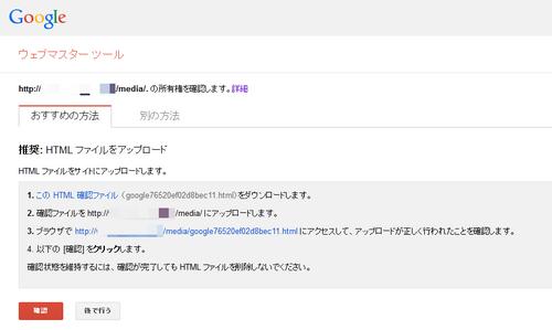 webmaster02.png