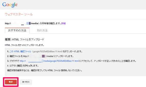 webmaster03.png