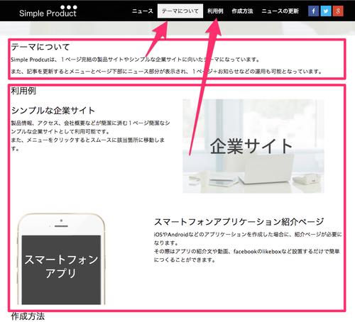 webpage.png
