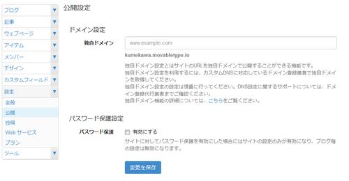 domain01.png