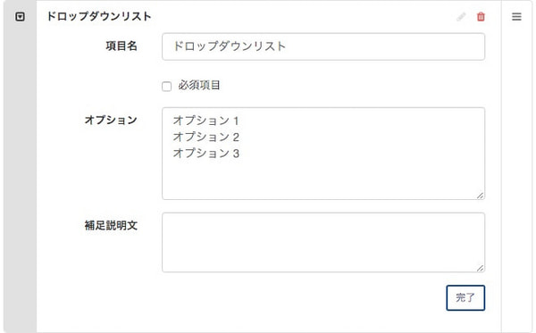 form03.jpg
