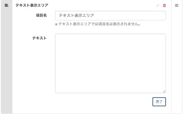form06.jpg