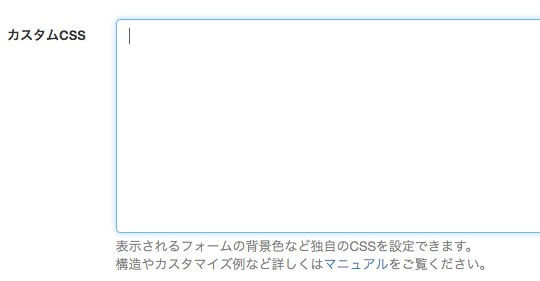 formset08.jpg