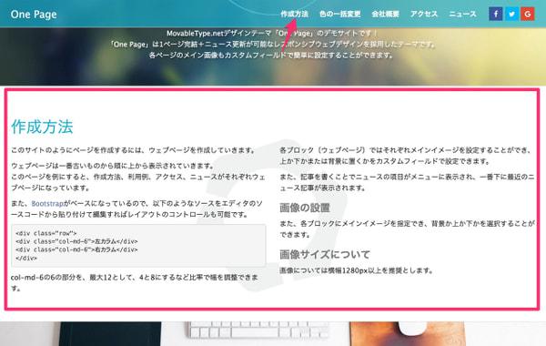 onepage01.jpg