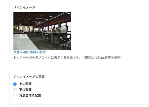 onepage02.jpg
